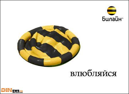 Полосатый пчелайн