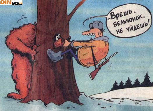 Белчоног или медвед?