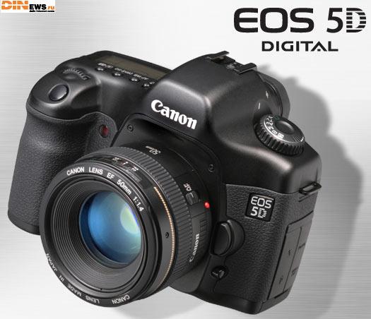 Двенадцатимегапиксельный цифровой зеркальный фотоаппарат Canon EOS 5D