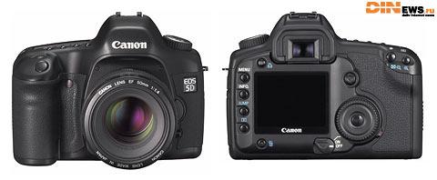 Цифровая зеркалка Canon EOS 5D