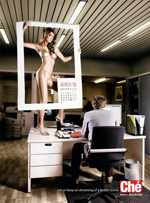 Подарите мне такой настольный календарь!!!