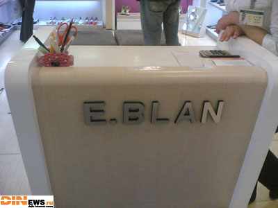 E.BLAN