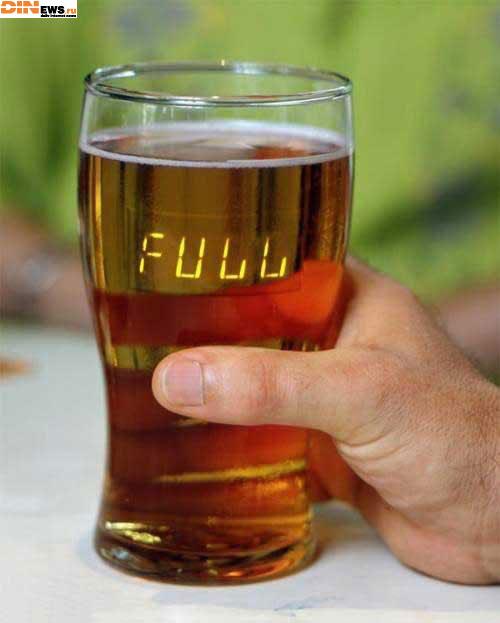FULL!