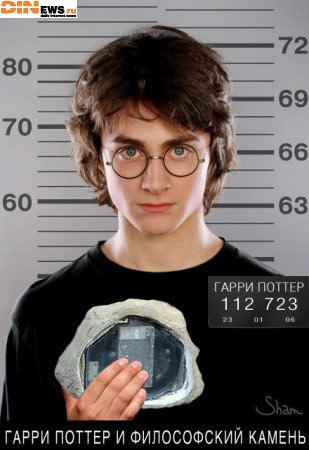 Гарри Поттер и филосовский камень!