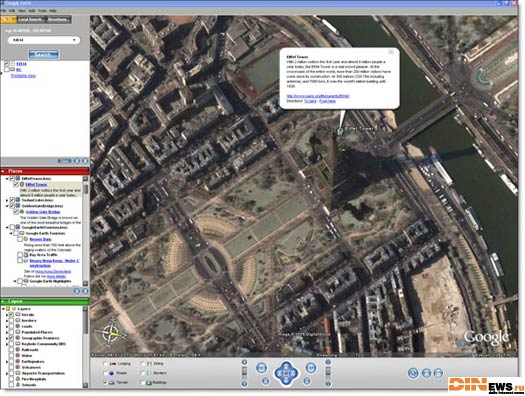 Интерфейс системы Google Earth
