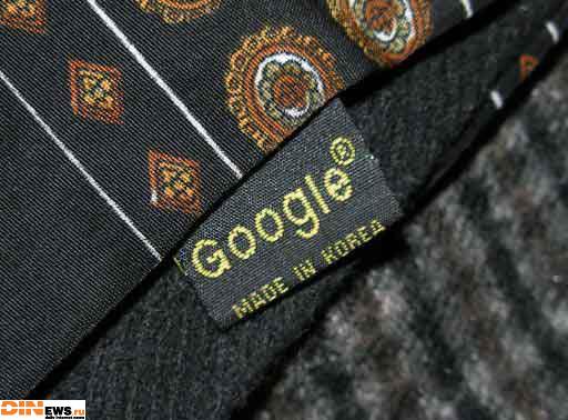 Google made in Korea...