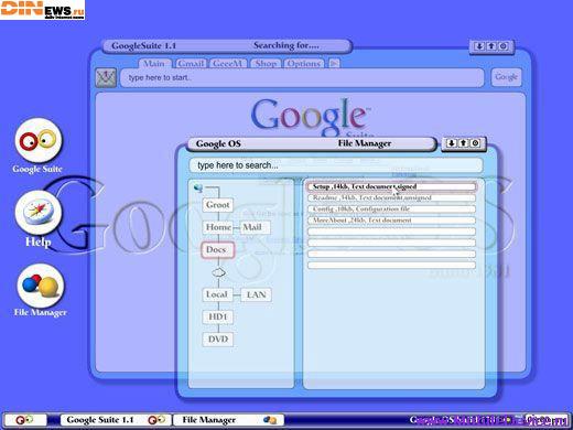 Google OS операционная система от Google. Сенсация или утка?