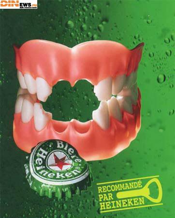 И снова Heineken...