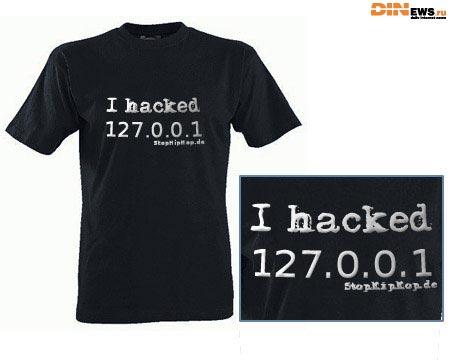 I hacked 127.0.0.1 :)