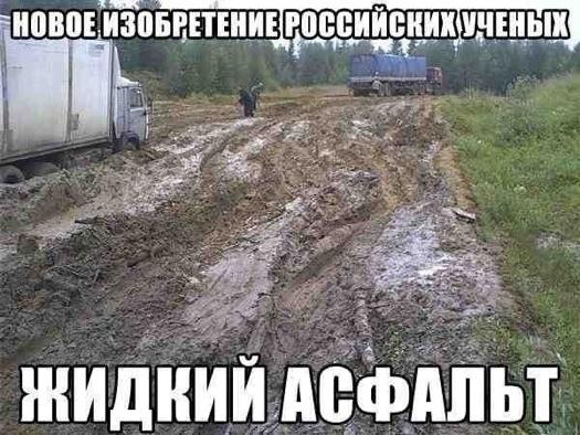 Новое изобретение российских ученых