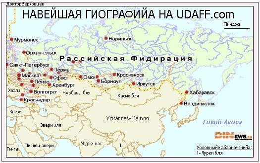 Вот такая карта... :)
