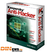 Kaspersky Anti-Hacker 1.7.130