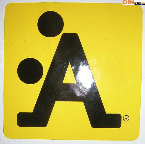 Лого? :)))