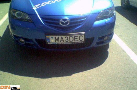 MA3DEC