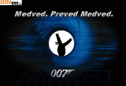 Medved 007