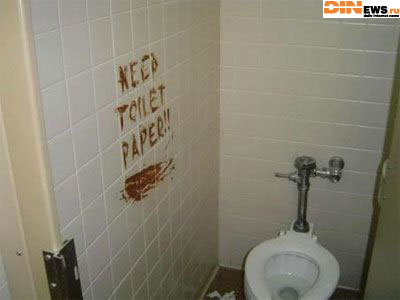 Need toilet paper!