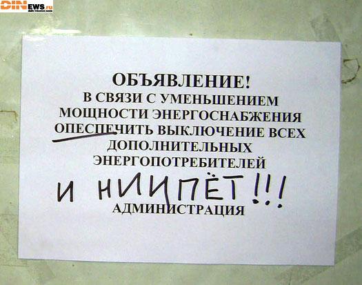 Объява и ниипёт!!!