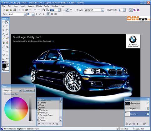 Paint.NET v2.1