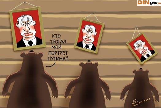 3 медведа...