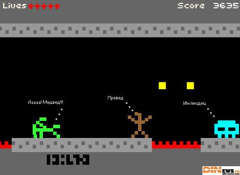 Превед ZX Spectrum