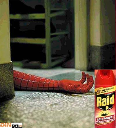 Raid - убивает насекомых наповал