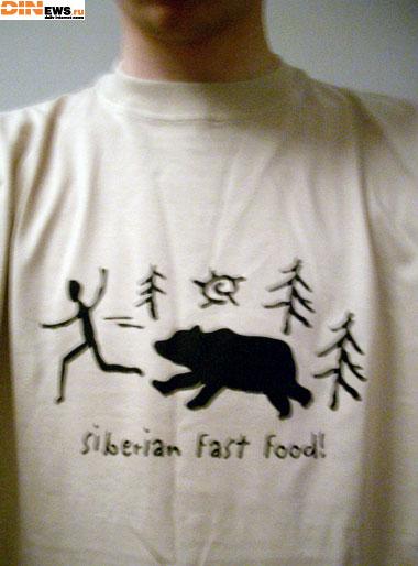 Siberian fast food!