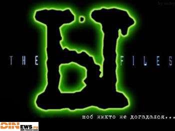 THE Ы FILES
