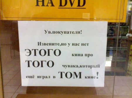 В магазине по продаже DVD-дисков...