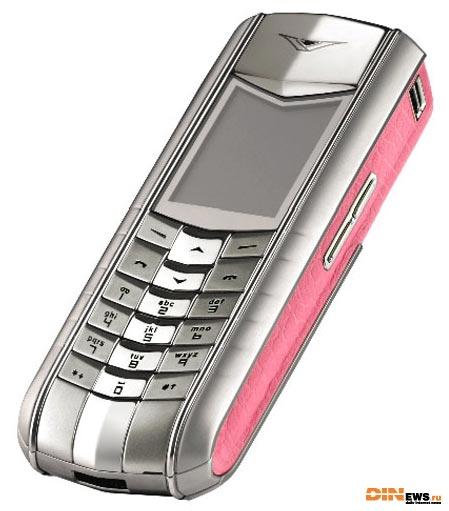Vertu - роскошный мобильник для женщин