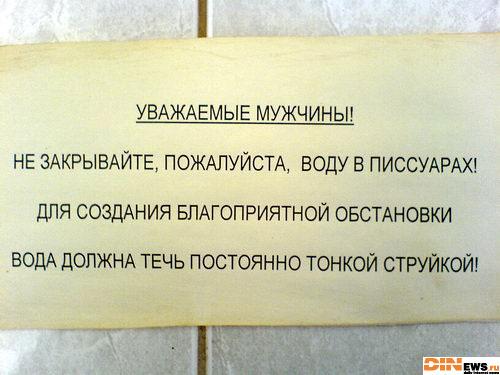 Объява! :)