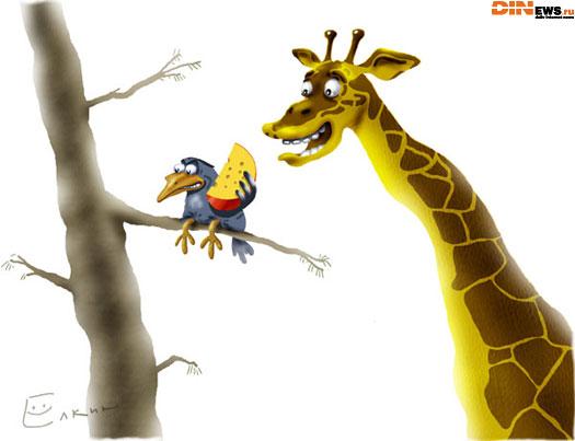 Ворона и сыр... :)))