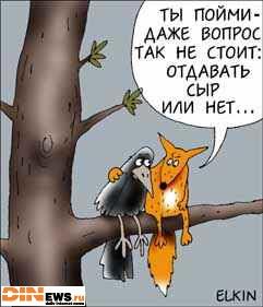Басни Крылова: Ворона и Лисица