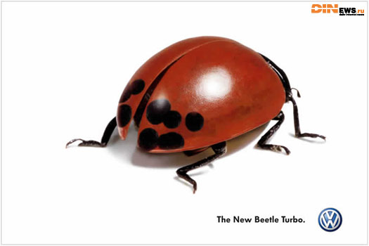 The New Beetle Turbo
